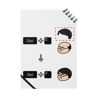 コピー&ペースト Notes