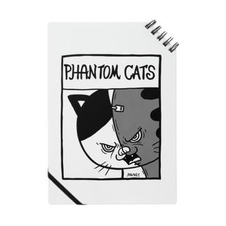 猫又スプリット Notes