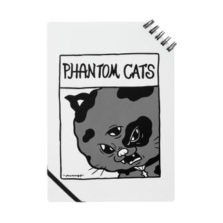 化猫ドット Notes