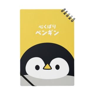 心くばりペンギン ビッグフェイスver. Notes