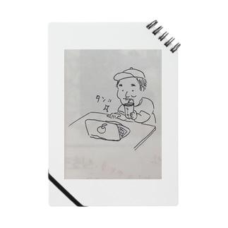 コーヒーくん Notes