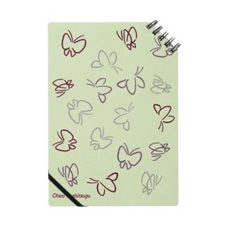 蝶 Notes