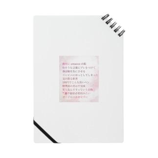 自由律俳句シリーズ Notes