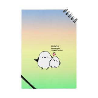十勝ほんわかシマエナガ【Rainbow】 Notes