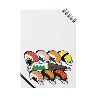 お寿司になる人 Notebook