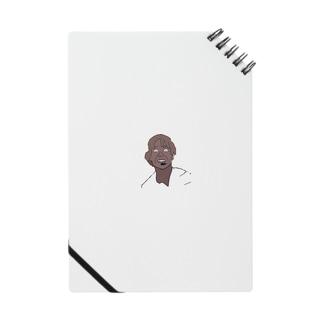 湯沢 Notes
