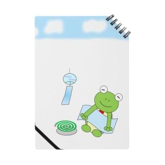 夏の日のかえるさん Notebook