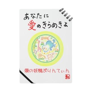 愛の妖精ぷりんてぃん サファリパーク Notes