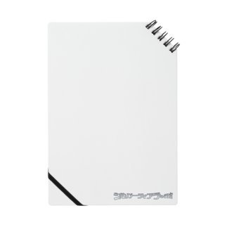 シルバーティアラの行方の『シルバーティアラの行方』ノート(100円寄付用) Notes