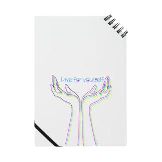 (カラフル) Live for yourself (手の花) Notes