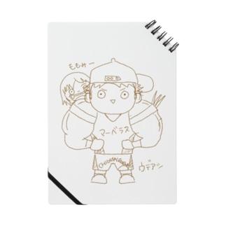 ウデアシ桃 Notes