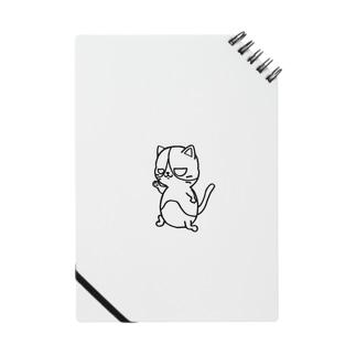 Posing cat Notes