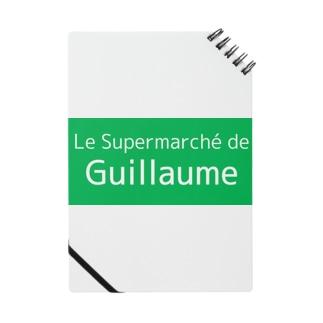 Le Supermarché de Guillaume (ギョームスーパー) Notes