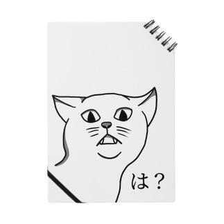 可愛くない猫 Notes