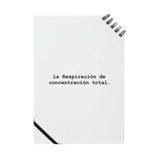 全集中の呼吸 スペイン語フレーズ Notes