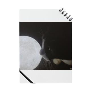 ゆるく月を愛でる Notes