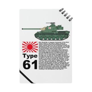 61式戦車(総天然色旭日旗Ver) Notes
