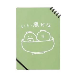 おにじりつみれの湯 Notes
