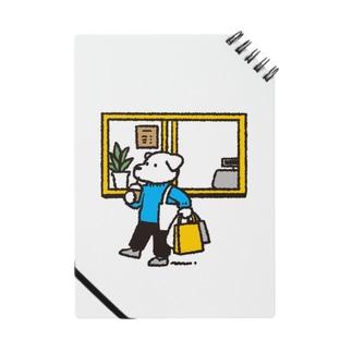 お買い物犬 Notes