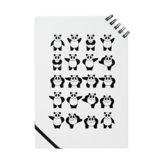 パンダの土俵入り Notes