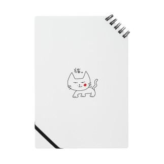 猫。 Notes