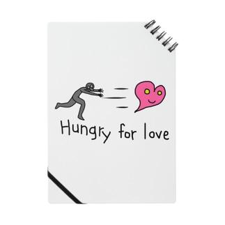 愛に餓えている人 Notes