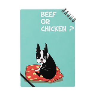 BEEF OR CHICKEN ? Notes