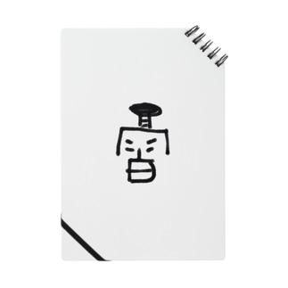せっさん(雪) Notes