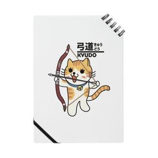 弓道にゃんこ Notes
