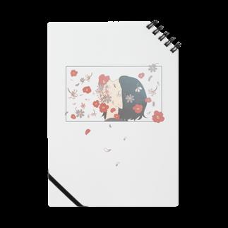 ごめんの花 Notes