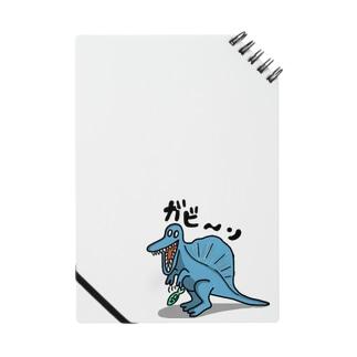 ショック・スピノ Notes