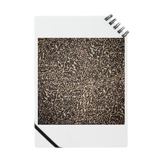 ペリゴールの黒トリュフ風味 Notebook