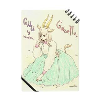 Gazelle in Grassland . Notes
