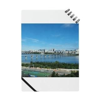 漢江 Notebook