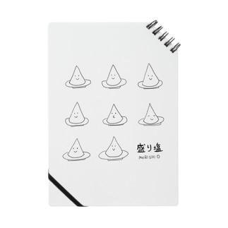 盛り塩たち Notes