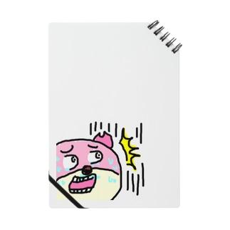 ガーン! Notes