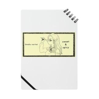 -ウマクナリタイ-ロングヘア女子 クリームイエロー Notes