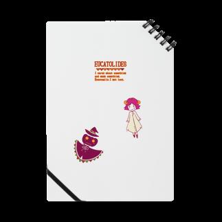 七枝工房SUZURI支店『EUCATOLIDES』の『かぼちゃおばけと羊娘』ノート