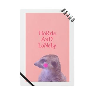 Cutie Meerkat (ミーアキャット) Notes