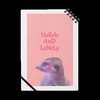 MY LONELY SPACEのCutie Meerkat (ミーアキャット) Notes