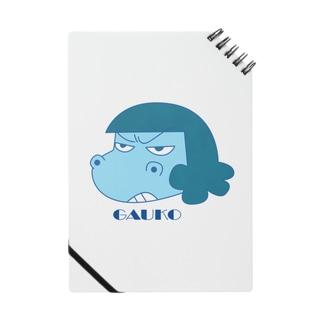 夏のガウ子 Notes