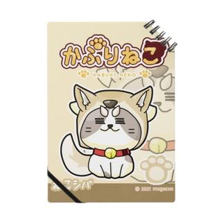 「ねこシバ」ノート Notes