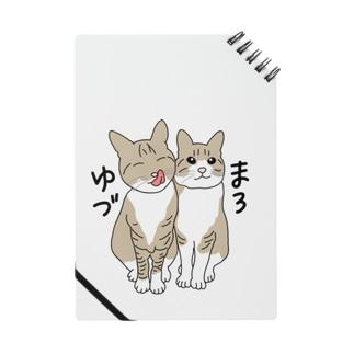 うちの子1番☆まろちゃん&ゆづちゃん Notes