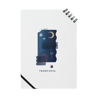 тихая ночь(静かな夜) Notes