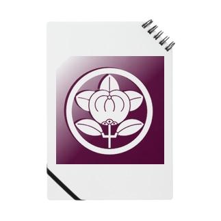 KAMON-5- Notes