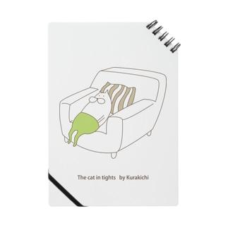 ねこタイツの休日 ノート