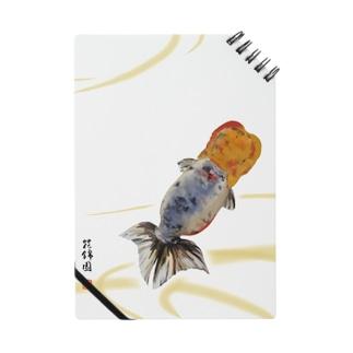 【金魚】江戸錦~藍のゆらめき~ ノート