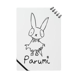 Parumiシリーズ(Normal) Notes