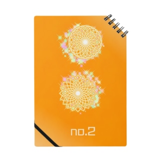 No.2 orange Notes