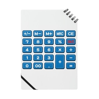 電卓blue ノート